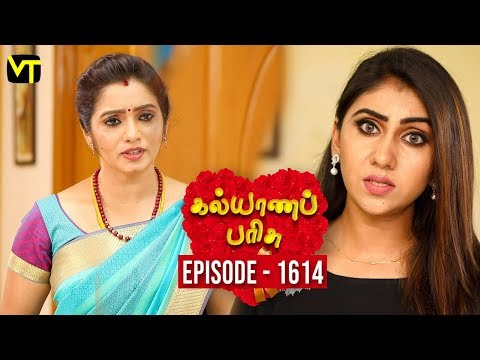 Kalyana Parisu Tamil Serial Latest Full Episode 1614 Telecasted on 24 June 2019 in Sun TV. Kalyana Parisu ft. Arnav, Srithika, Sathya Priya, Vanitha Krishna Chandiran, Androos Jessudas, Metti Oli Shanthi, Issac varkees, Mona Bethra, Karthick Harshitha, Birla Bose, Kavya Varshini in lead roles. Directed by P Selvam, Produced by Vision Time. Subscribe for the latest Episodes - http://bit.ly/SubscribeVT  Click here to watch :   Kalyana Parisu Episode 1613 - https://youtu.be/3wPSkbYY9-Q  Kalyana Parisu Episode 1612 https://youtu.be/74_JAoPEgok  Kalyana Parisu Episode 1611 -https://youtu.be/z0GEUYqAesA  Kalyana Parisu Episode 1610 - https://youtu.be/lyz7BmJ4l9Y  Kalyana Parisu Episode 1609 https://youtu.be/4TffzI_eDZs  Kalyana Parisu Episode 1608 https://youtu.be/cq-ISFKeEfA  Kalyana Parisu Episode 1607 https://youtu.be/dt26wgxj7E8  Kalyana Parisu Episode 1606 https://youtu.be/qEZAKuunKYQ  Kalyana Parisu Episode 1605 https://youtu.be/vvgVOUVGCDc  For More Updates:- Like us on - https://www.facebook.com/visiontimeindia Subscribe - http://bit.ly/SubscribeVT