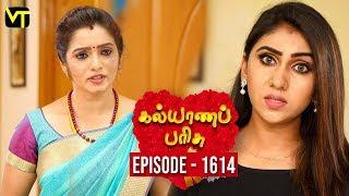 KalyanaParisu 2 - Tamil Serial | கல்யாணபரிசு | Episode 1614 | 24 June 2019 | Sun TV Serial