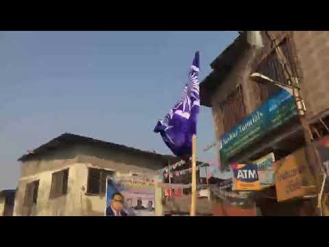 Bhima Koregao Sangharsh Pimpri-Chinchwad Band | Pimpri Chinchwad News