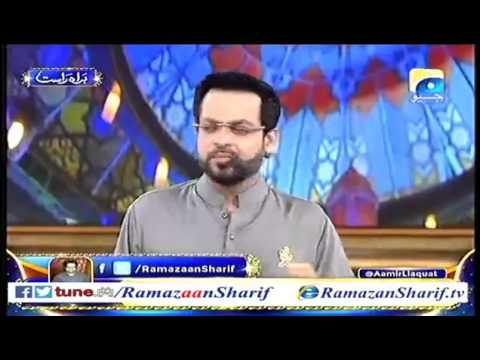 Ramzan Shareef   Part 1   18 Iftari   18 Ramzan 2015   06 July 2015   Ramzan Sharif   By GeoTv
