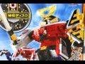 Power Rangers Deluxe Samurai Megazord/DX Samurai Gattai Shinken-O