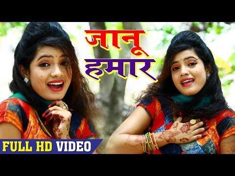 #Sona Singh (2018) #सुपरहिट KANWAR SONG - जानू हमार ड्राइवर - #Superhit Bhojpuri Kanwar Song 2018