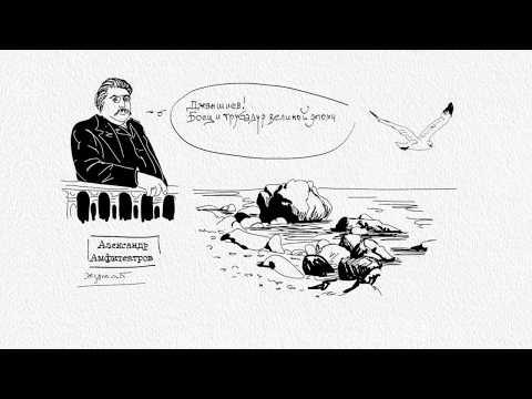 НТС Севастополь: «Рассказы: Личность эпохи великих реформ. Григорий Джаншиев»