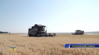 ООО «Тобол» первым в Упоровском районе приступило к обмолоту овса