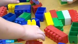 В Сочи к концу года достроят три новых детских сада