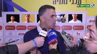 מרקו בלבול מדבר אחרי הניצחון 0:2 על מכבי נתניה (מחזור 18)