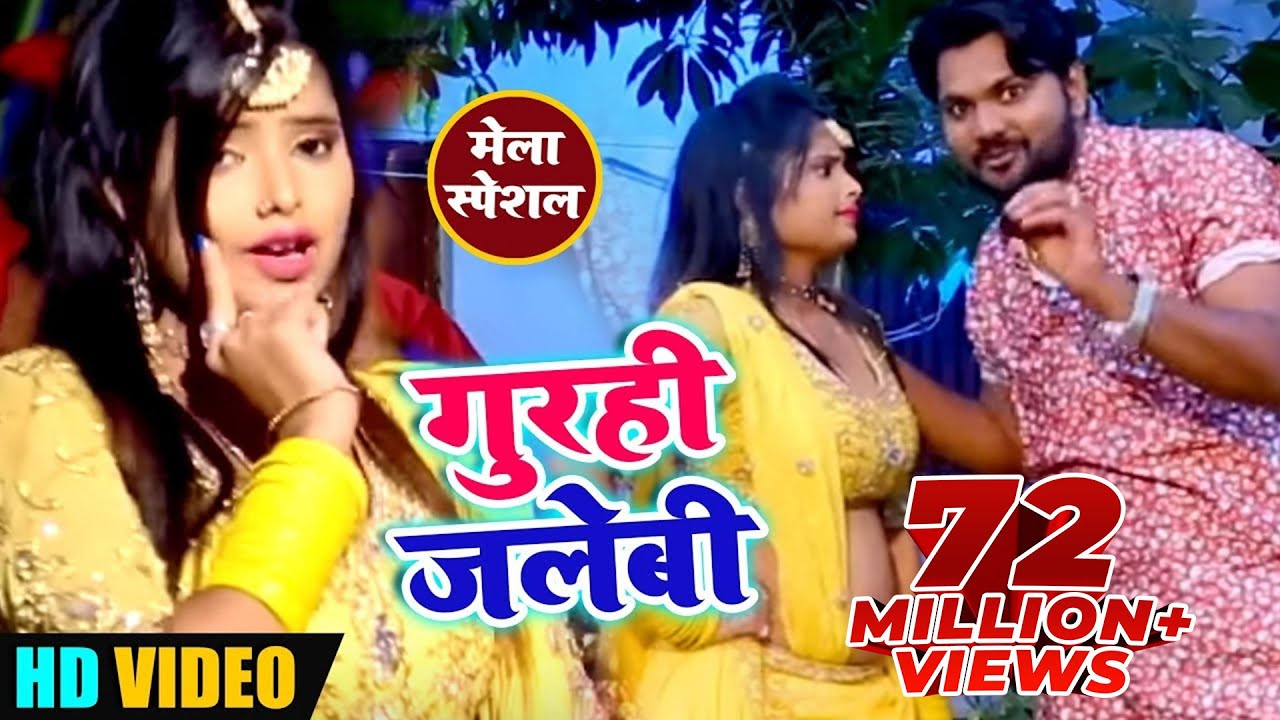 New photo 2019 video song bhojpuri hd download