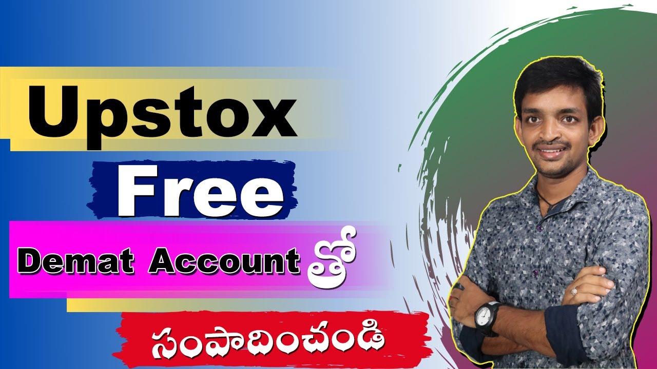 Upstox Free Demat Account Opening || Money Earning
