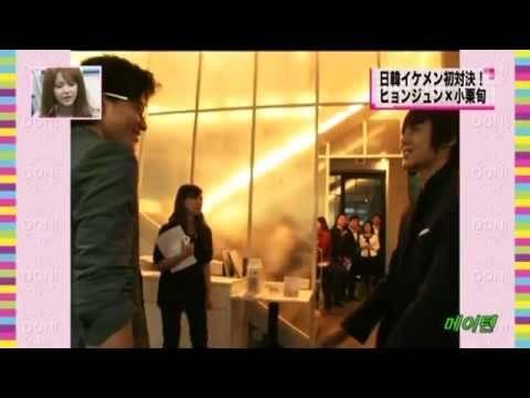 Kim Hyun Joong & Oguri Shun Meeting [10.07.22]