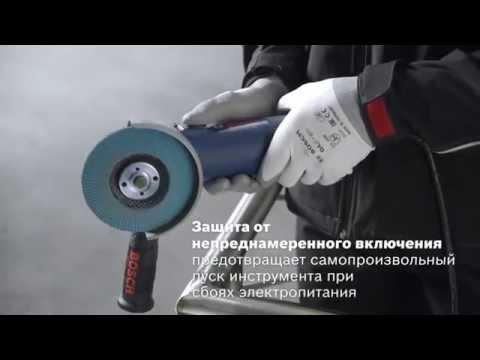 Шлифовальная машина Bosch GWS 17 125 Inox Professional