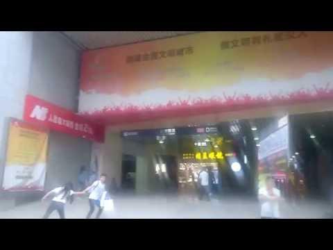 Modern pedestrian street in Wuhan