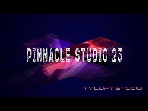 04_Pinnacle Studio 23 New Альфа канал ( Alpha Channel )