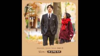 INSTRUMENTAL 내 눈에만 보여(My Eyes) - 십센치(10 cm) [도깨비 | GOBLIN OST] 2016