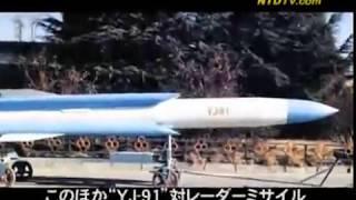 新唐人スペシャル【世事関心】世紀の激戦 空母攻防戦(1/2) thumbnail