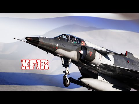 IAI Kfir - Considered To Be The First Brick For Israel's Military Aviation Industry
