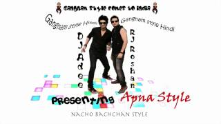 GANGNAM STYLE HINDI VERSION - BY DJ ADEE & RJ ROSHAN