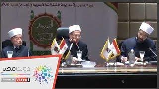 مفتى الجمهورية يكشف سبب ارتفاع نسب الطلاق فى مصر