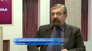 Hamrah ba shoma: Masihiat va Siasat همراه با شما: مسیحیت و سیاست۱