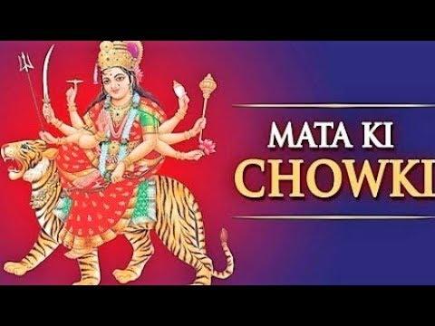 Mata ki Chowki at ICC 2018