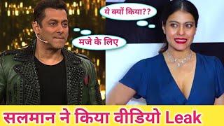 Salman Khan Criticize Kajol's Father 🤔 Radhe Releasing On Eid 2021 ? KunalGuru