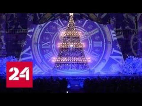 Глава МВД поздравил детей сотрудников полиции с Новым годом - Россия 24