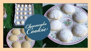 Cheesecake Cookie | Homemade Meals