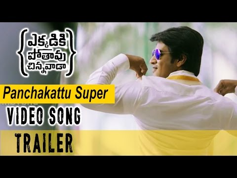 Panchakattu Super Video Song Trailer - Ekkadiki Pothavu Chinnavada - Nikhil, Hebah Patel, Swetha