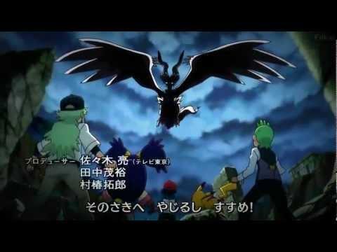 Pok mon g n rique saison 17 saison 2 episode n aventures - Youtube pokemon saison 17 ...