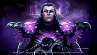 Video Might & Magic Heroes VI: Shades of Darkness / Герои Меча и Магии 6: Грани Тьмы download MP3, 3GP, MP4, WEBM, AVI, FLV November 2017