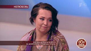 """""""Теплоты с отцом у меня никогда не было"""", - внучка Людмилы Гурченко о своем детстве и нелюбви к отцу"""