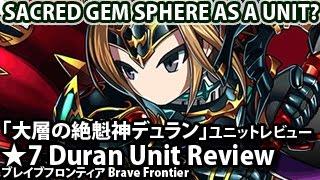 ブレイブフロンティア【「大層の絶魁神デュラン」ユニットレビュー】Brave Frontier 7 Stars Duran Unit Review