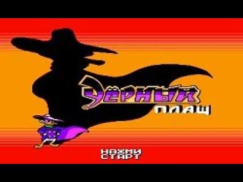 Полное прохождение (((Dendy))) Darkwing Duck / Чёрный Плащ