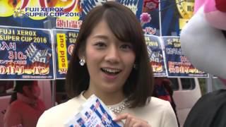 日産スタジアムで開催されているFUJI XEROX グルメパークを女子マネ佐藤...