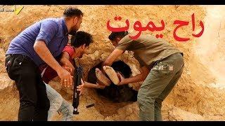 شاب عراقي يدخل غار تحت جبال زاكروس وحدثت المفاجئه/محمد الدرويش
