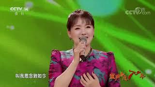 [音乐快递]《妈妈的吻》 演唱:柏文 闵雅思 CCTV少儿