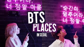 We visited BTS PLACES in Seoul (ft. S.Coups)
