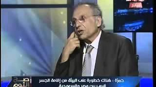 بالفيديو.. ممدوح حمزة: أحمد موسى زي الولية الندابة