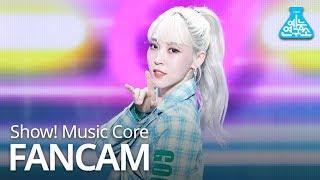 [예능연구소 직캠] MAMAMOO - gogobebe (MOONBYUL), 마마무 - 고고베베 (문별) @Show Music core 20190330