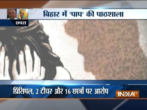 Bihar girl raped for months by principal, two teachers and 16 students