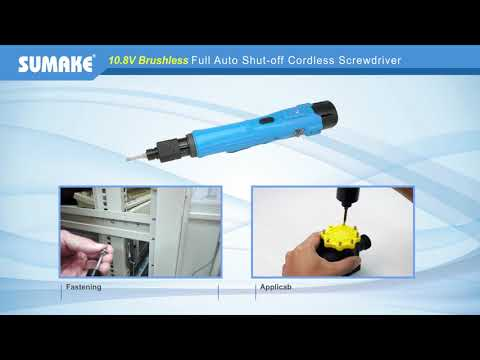 SUMAKE 10.8V Brushless Auto Shut-off Cordless Screwdriver- ES-BS1003A-25