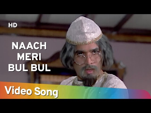 Naach Meri Bulbul - Rajesh Khanna - Roti - Laxmikant - Pyarelal - Kishore Kumar - Hindi Song Travel Video