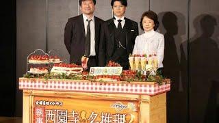 4月19日(金)より放送される「金曜8時のドラマ『執事 西園寺の名推理2』...