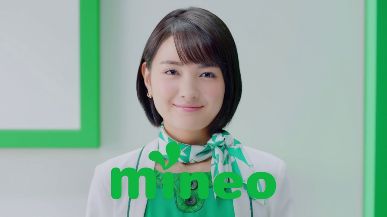 マイネオ cm 女優