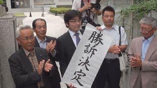 営農者側制裁金も認める 諫早干拓開門で福岡高裁