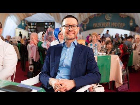 Шатер Рамадана 2019 | Вечер Ассоциации благотворительных организаций и компании САФА