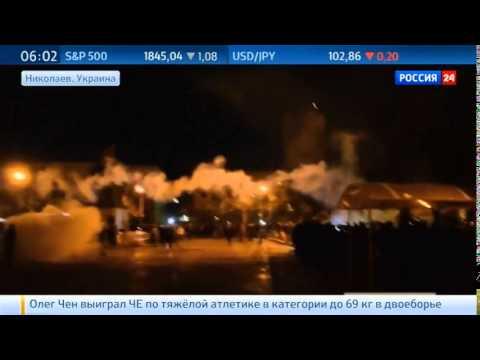 Телеканал Россия 24 ! Вести! Новости Украина Харьков Николаев Донецк Луганск