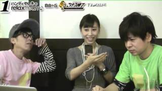 Recorded on 13/10/01 竹内康晃ゲストハンディやしきのリラックストリー...