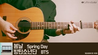 봄날 Spring day - 방탄소년단 BTS | Guitar Cover, Lesson, Chord, Tab