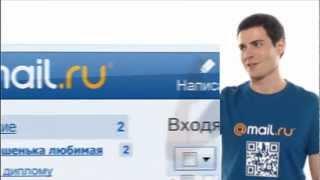 Новая Почта Mail.Ru