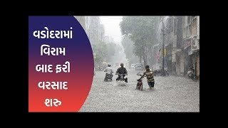 Met office predicted heavy rainfall in the state today